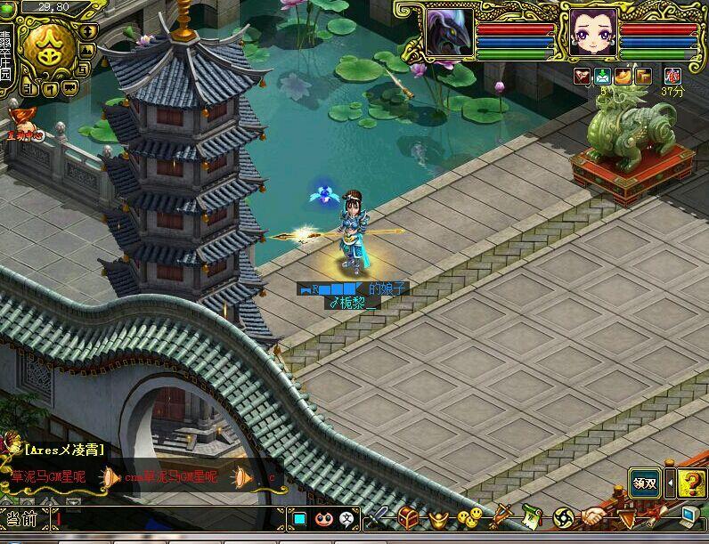 可是李靖手中的七窍玲珑塔?